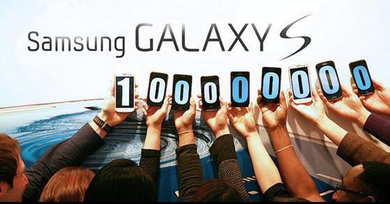 Galaxy s4 target sales