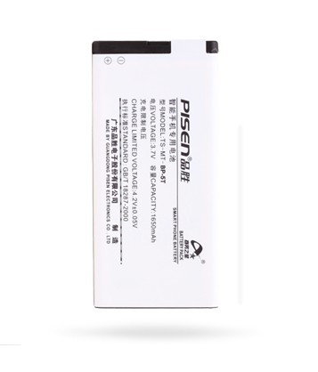 Nokia lumia 820 battery replacement