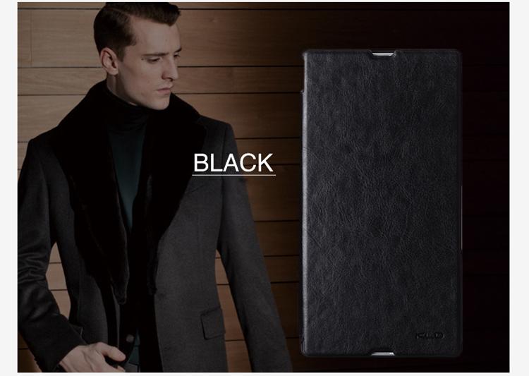Black xperia z ultra leather casejpg